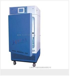 药品强光稳定性试验箱/试验箱 全