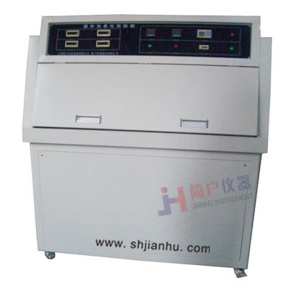 紫外光耐气候试验箱/紫外灯耐气
