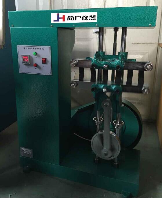 橡胶疲劳龟裂试验机 JH-X625